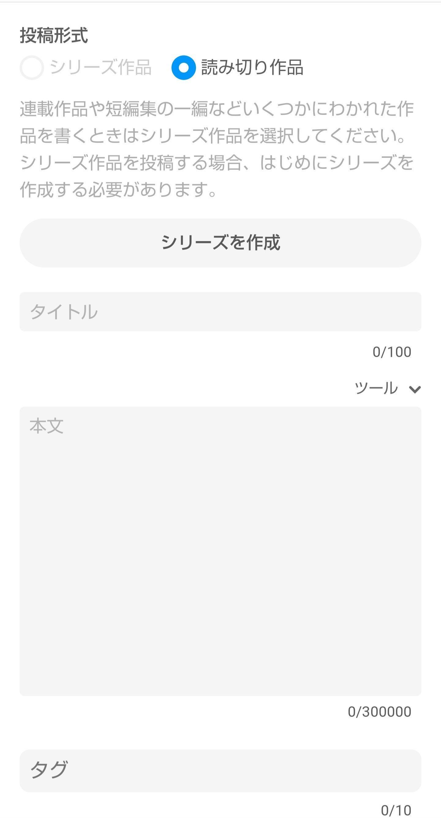 小説 ツイステ 短 編集 夢