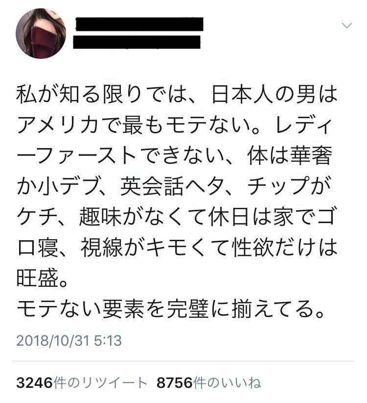 ない 姓 女性 欲