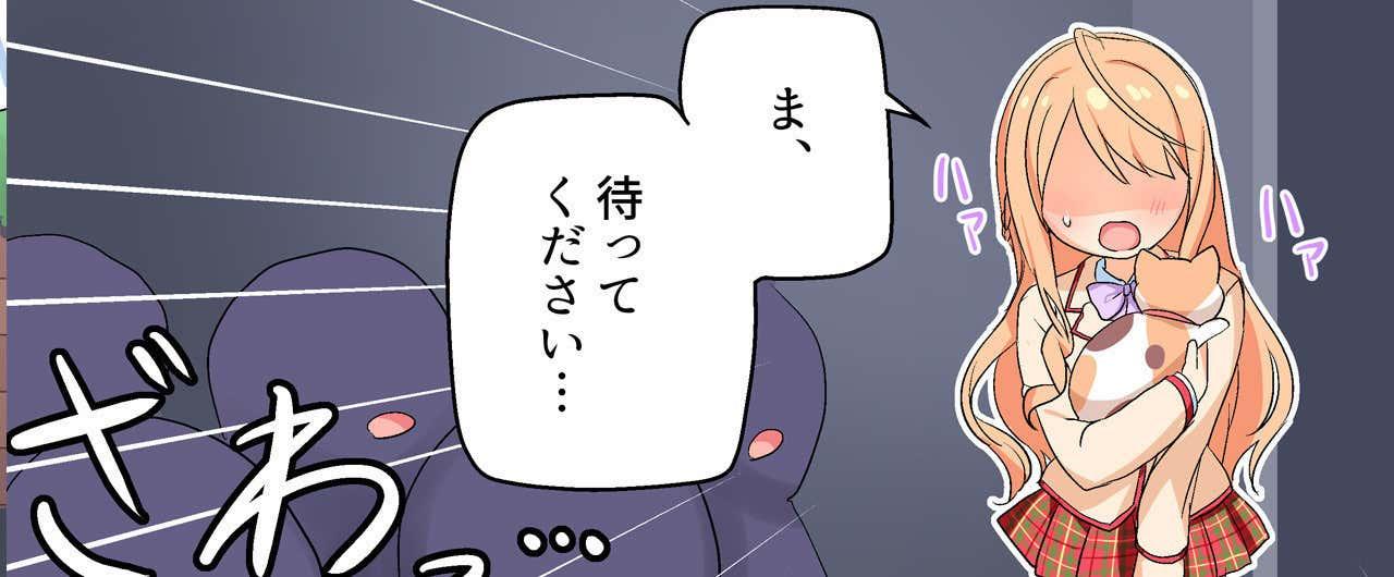 note表紙12