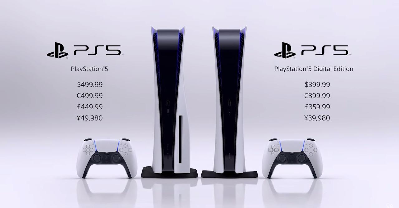 Ps5 予約 サイト PS5購入 オンライン販売店でPS5&PS5 Digital