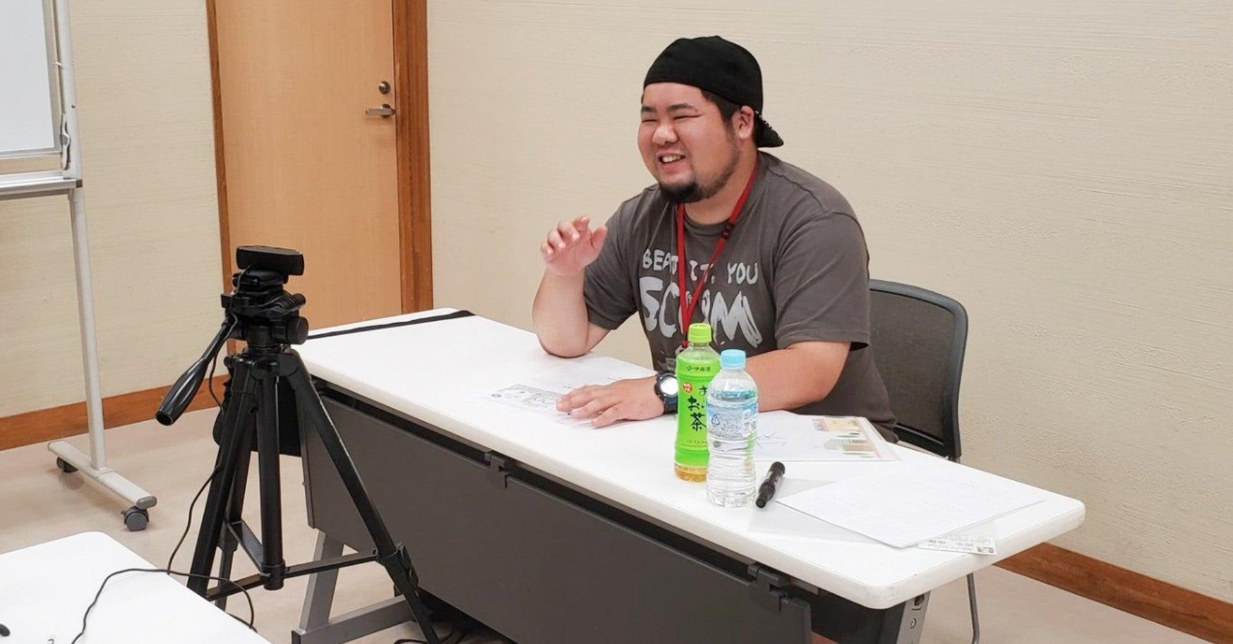 【レポート】山をつかったまちおこし!八幡浜市地域おこし協力隊の仁禮誠さんに地域活動の秘訣を聞いてみた!