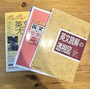 の 図 読解 英文 透視