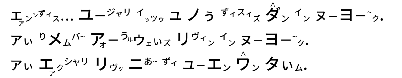 高橋ダン - コピー (3)