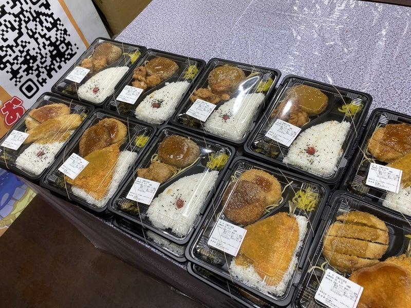 キッチン ダイブ 亀戸