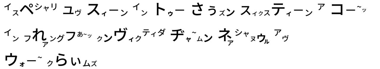 高橋ダン-01 - コピー (5)