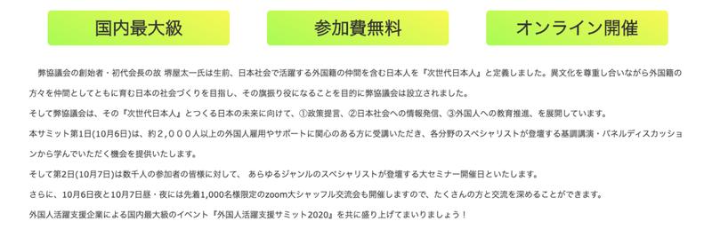 スクリーンショット 2020-09-24 5.39.02