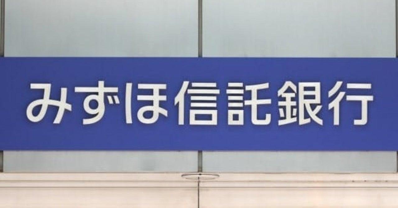 住友 銀行 三井 ログイン 信託