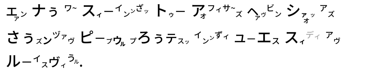 高橋ダン-01 - コピー (4)