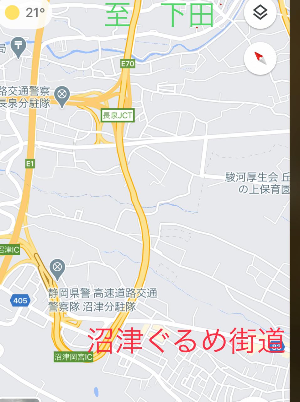 縦貫 道 料金 伊豆