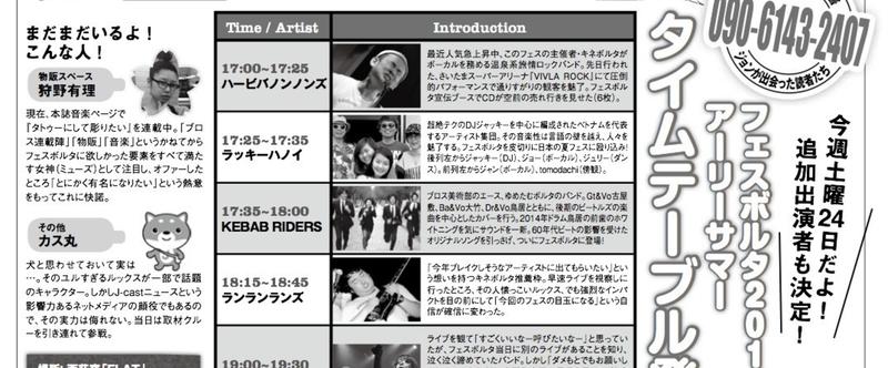 スクリーンショット_2014-05-23_1.08.10