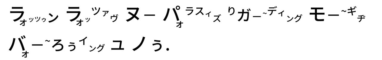 高橋ダン-01 - コピー (2)
