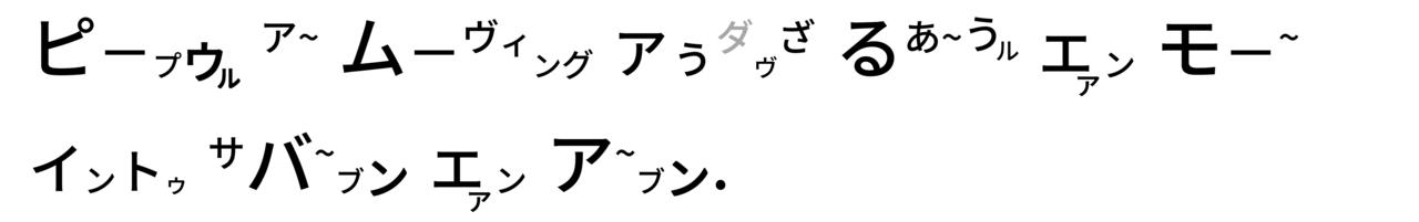 高橋ダン-01 - コピー (9)