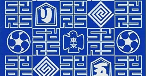 記事53:スポークンスポーツ|OTO-TOKUN|note