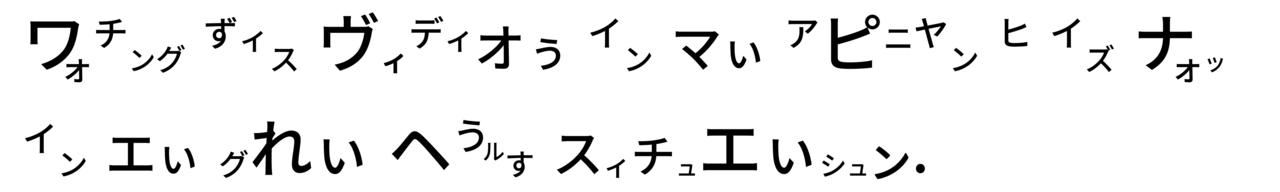 高橋ダン-01 - コピー