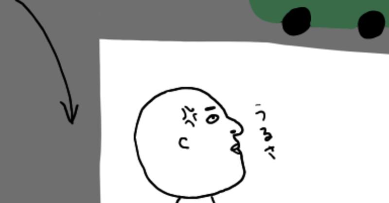 激おこぷんぷん丸|ナベタハル|note
