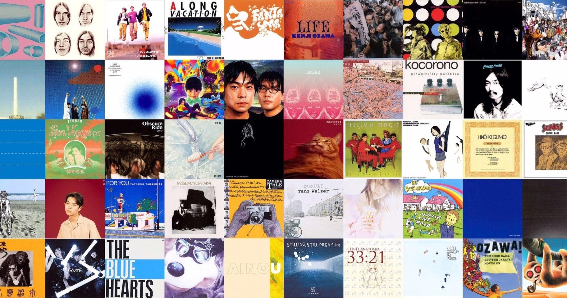 みんなが選ぶ邦楽オールタイムベストアルバム100」というツイッター ...