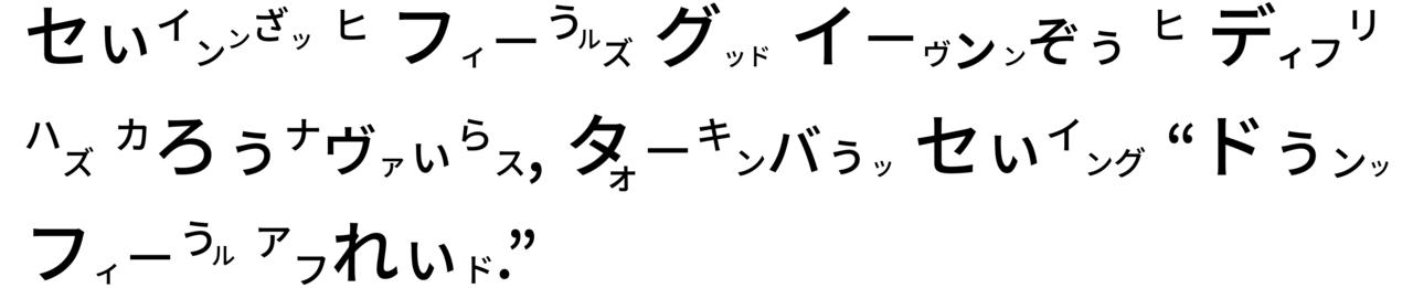 高橋ダン - コピー (2)
