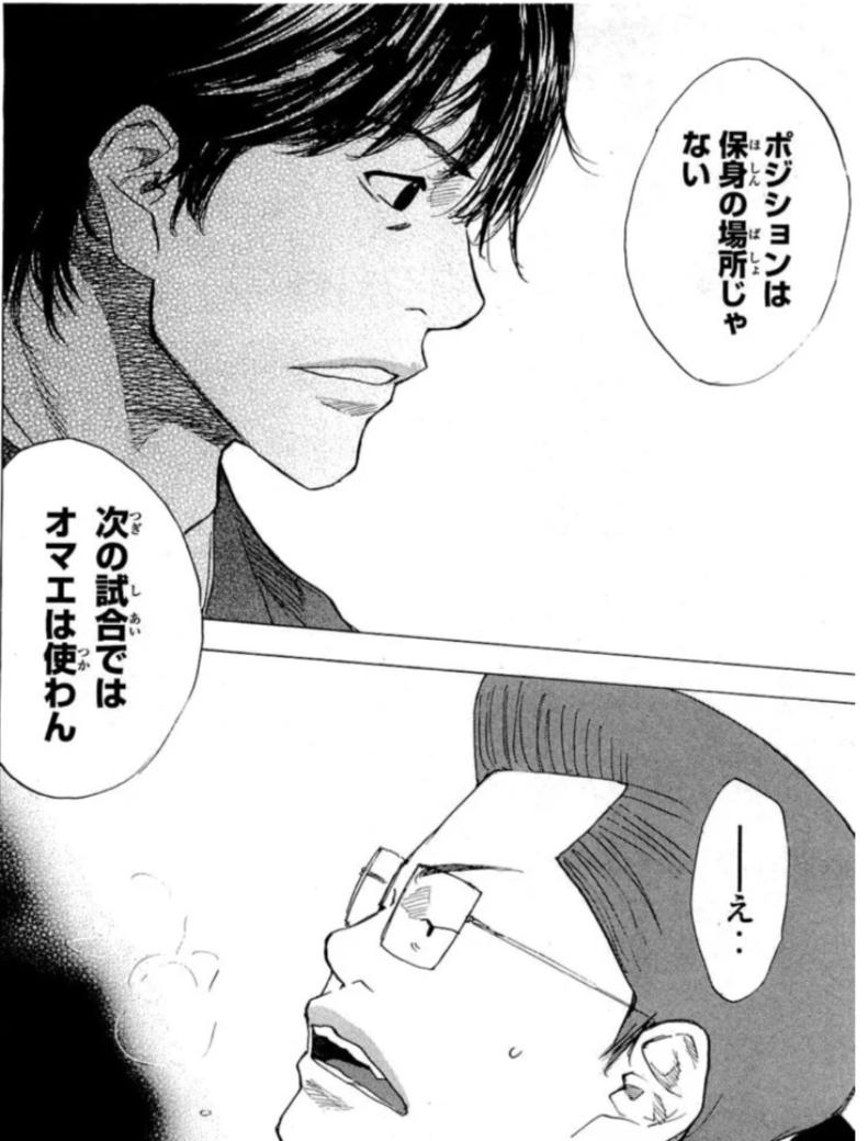 漫画 ハリガネ バンク サービス