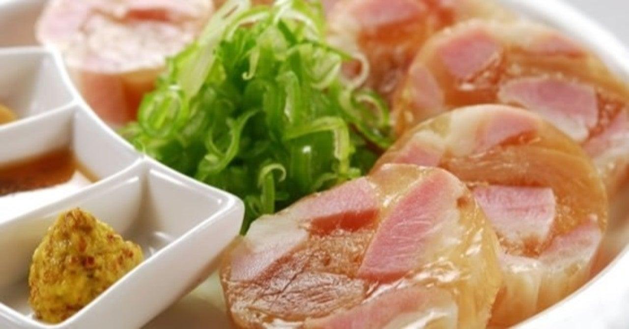 豚 足 栄養