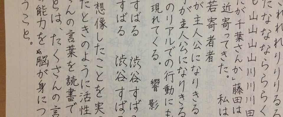 しんにょう の 漢字 小学生