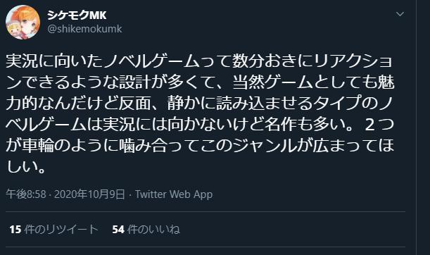 実況 ゲーム mk の