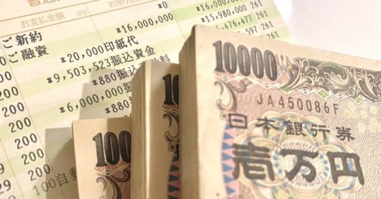 トラスティ 銀行 会社 日本 株式 サービス 信託