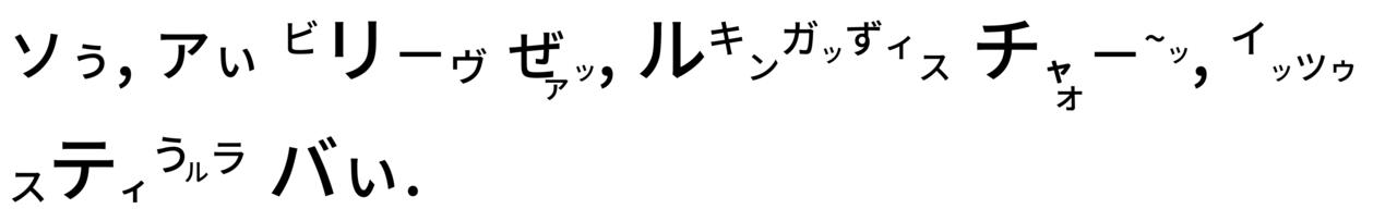 高橋ダン-02