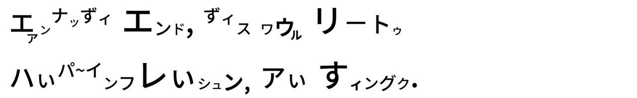 高橋ダン - コピー (6)