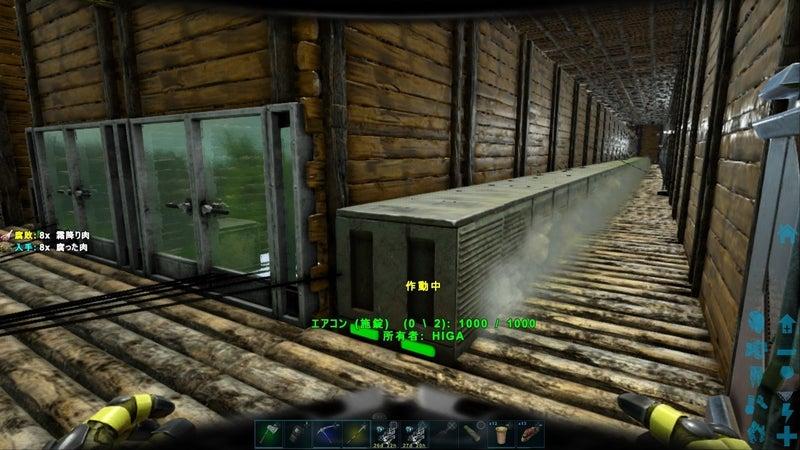 エアコン ark
