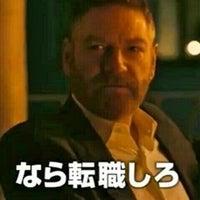Beyond ファフナー ネタバレ 蒼穹 の the