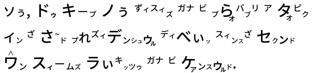高橋ダン - コピー 6