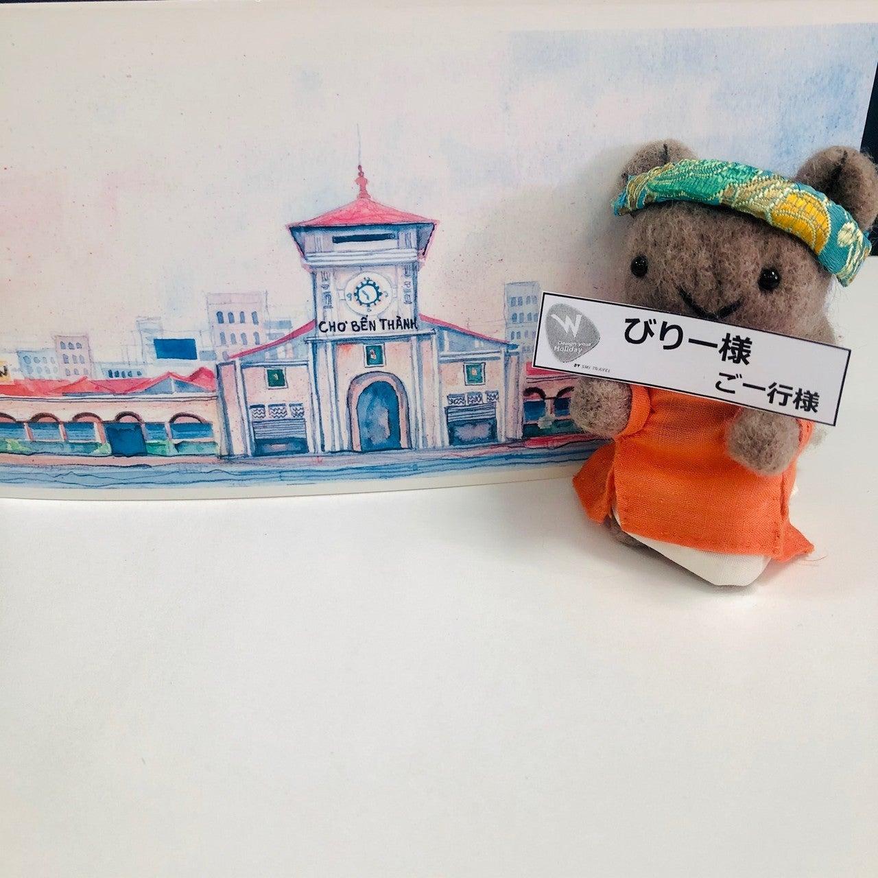 『#ぬいぐるみzoomツアー』 ~【夕日と夜景をみよう!】カンボジア&ベトナム2か国周遊編れ~