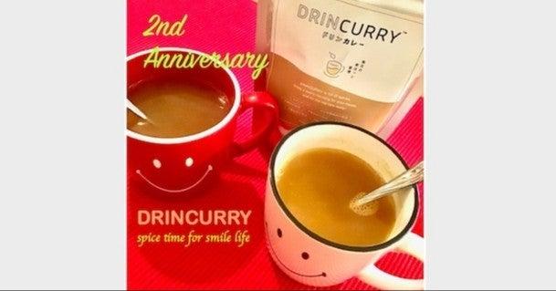 ドリンカレー2周年記念セールがスタートしました♨️☕️♨️