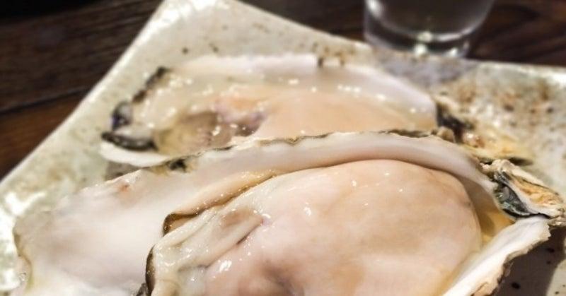 にあたる 牡蠣