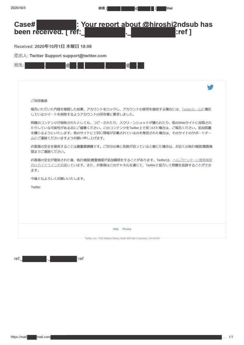 洋 大川 twitter 宏