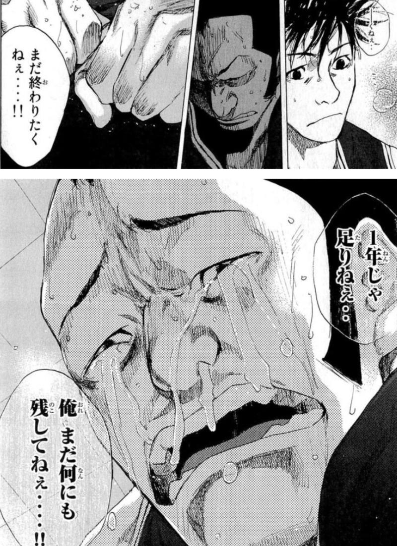 の 漫画 あひる バンク 空