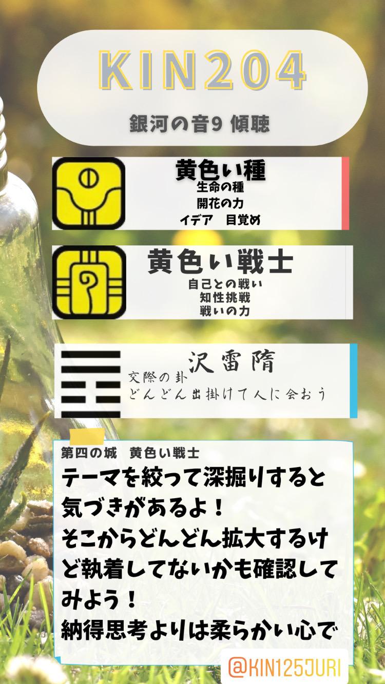紋章 イデア