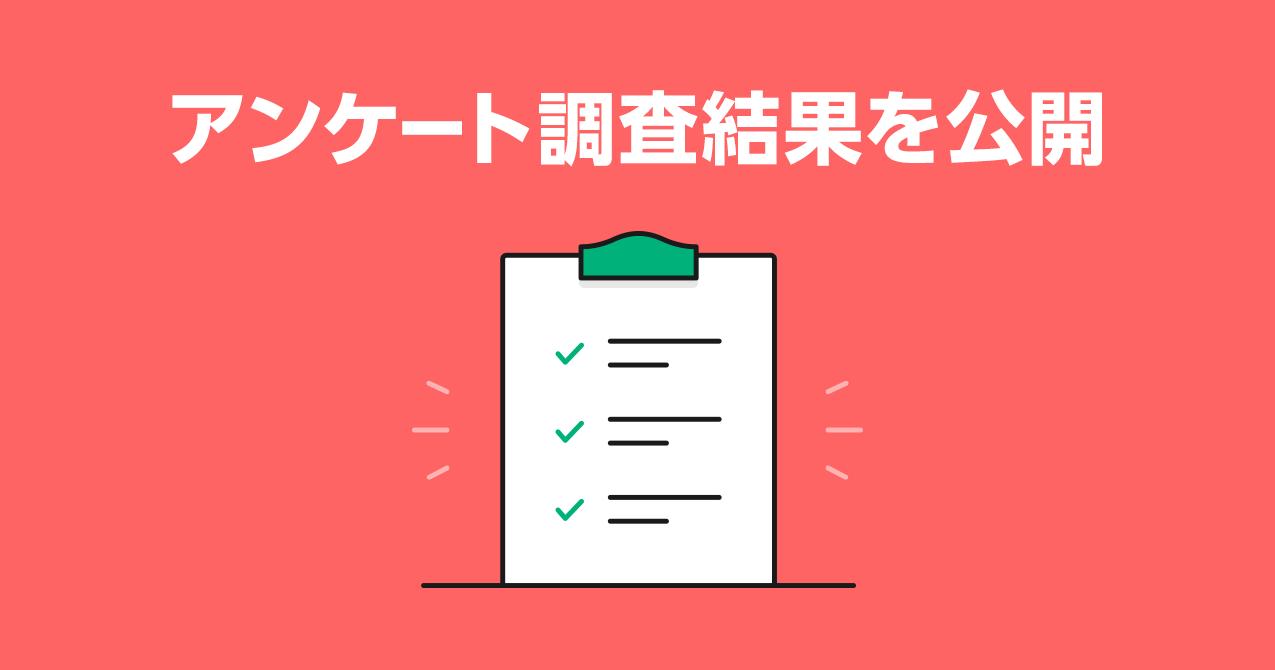 時間 Line 審査 ポケット マネー