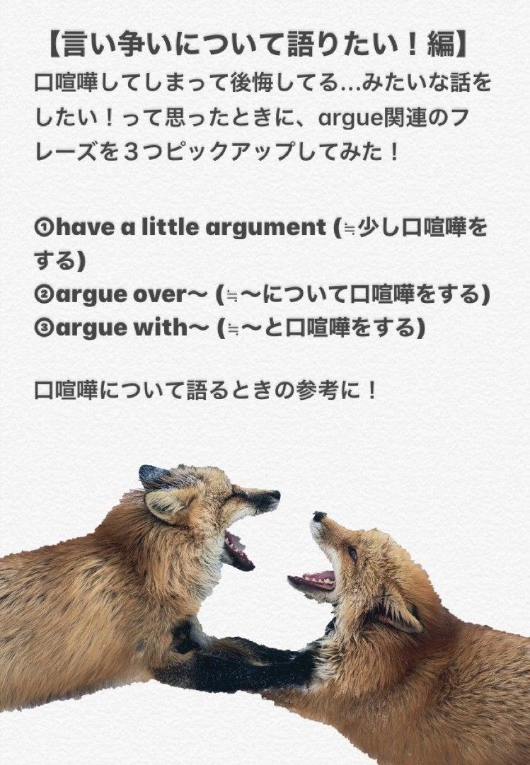 題 英語 お