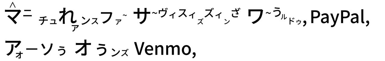 高橋ダン - コピー (7)