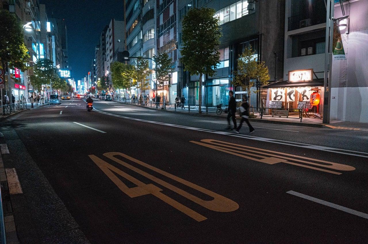 新宿 駅 から ここ