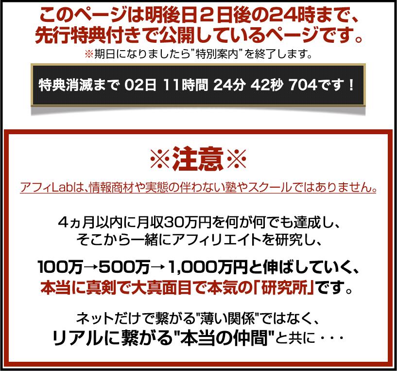 スクリーンショット 2020-10-23 12.35.17