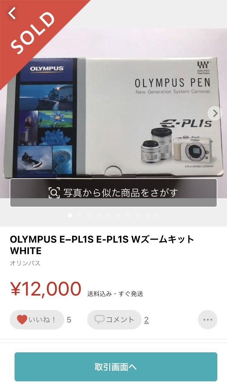 カメラ転売で1万円の利益を出す方法
