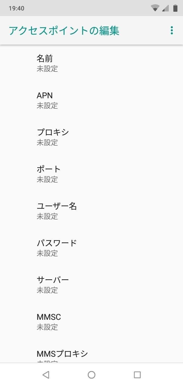 コラム】菅総理&武田総務省はiPhoneのAP N解放要求を!|アプコナ|note