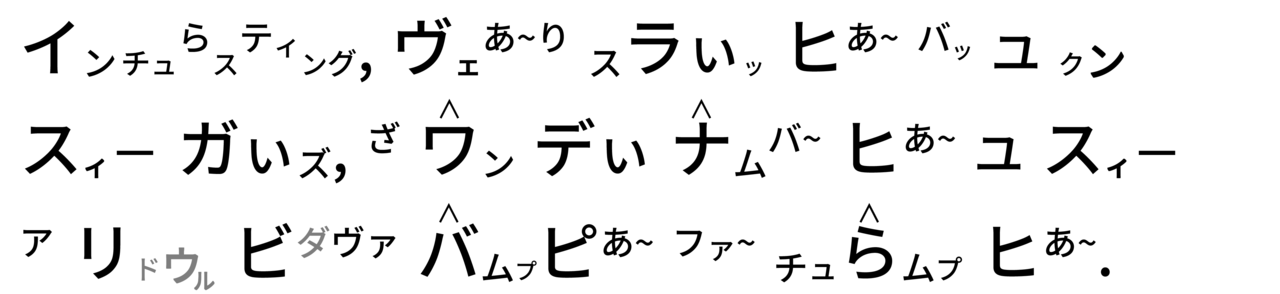 高橋ダン - コピー (4)