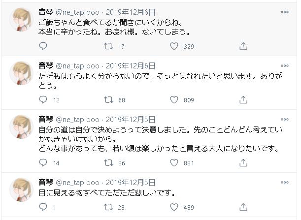 現行 アイドル部アンチスレ