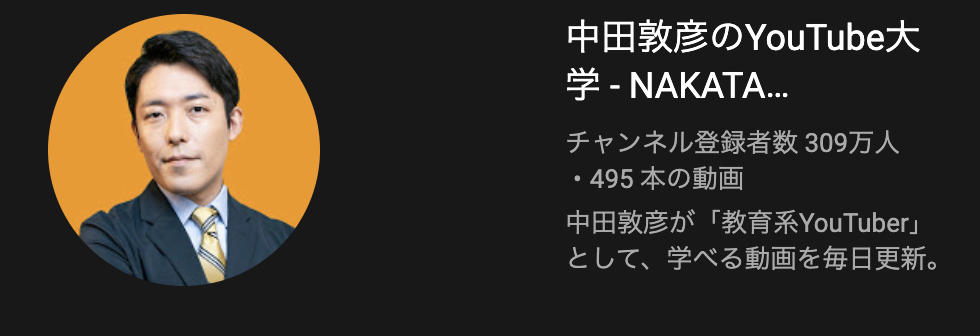 スクリーンショット 2020-10-29 16.06.37