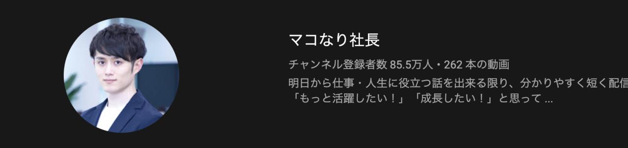 スクリーンショット 2020-10-29 16.05.37