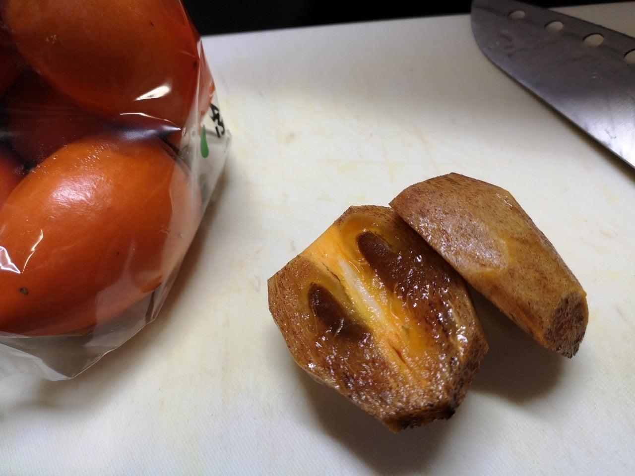 柿 似 てる 漢字