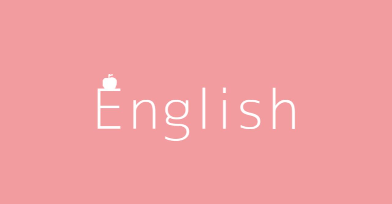 英語 あさって
